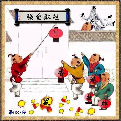 正版香港挂牌彩图